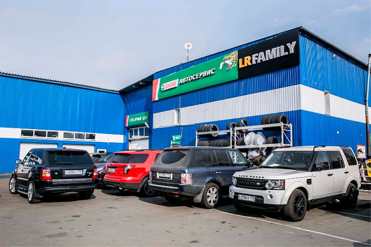 Сервис Land Rover LRFamily